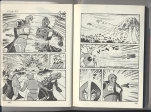 Mazinger Z, Comic.